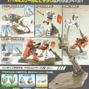 Bandai Action Base 2 Gray Grey 150540