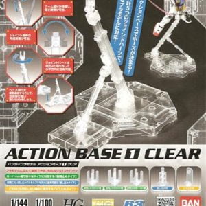 Bandai Action Base 1 Clear 152159