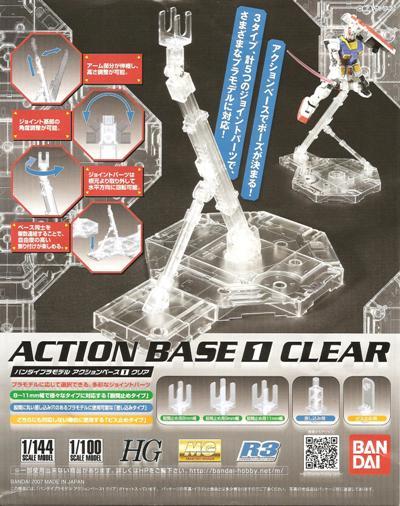 Bandai Action Base 1 Clear 152159