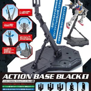 Bandai Action Base 1 Black 148215