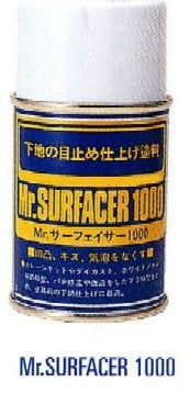 Mr White Surfacer 1000 Spray 170ml by Mr Hobby Gunze GUZ-511
