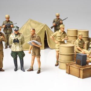 German Africa Corps Infantry by Tamiya 32561