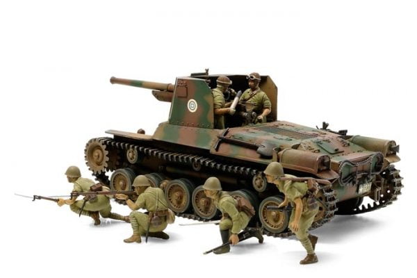 Japan Self-Propelled Gun Type 1 with 6 Figures by Tamiya 35331