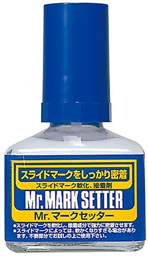 Mr Mark Setter Bottle by GSI Creos Gunze Sangyo GUZ-MS232 MS232