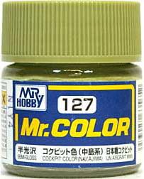 Semi-Gloss Cowling Color Mr Color GUZ-127