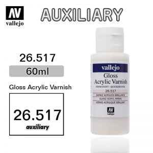 Vallejo Model Color Colour Gloss Glossy Varnish 26517