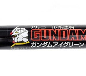 Eye Green Gundam Marker GUZ-GM09 GM09