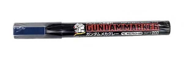 Mechanical Gray Gundam Marker GUZ-GM13 GM13