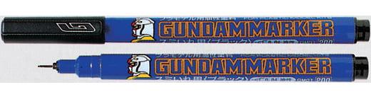 GUNDAM MARKER LINER TYPE Black Fine Line GUZ-GM01 GM01