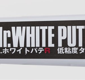 Mr White Putty R by GSI Creos Gunze Sangyo GUZ-P123 P123 Low Viscosity