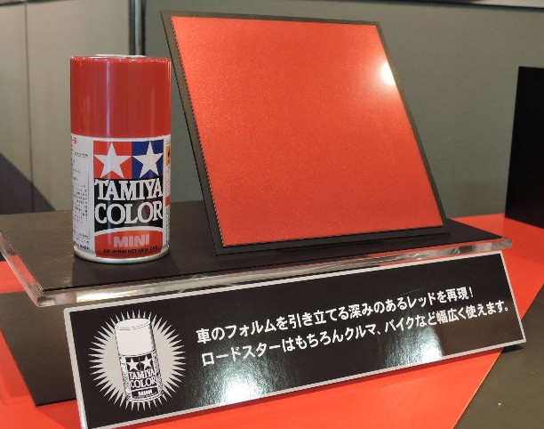 Tamiya Spray Paint Ts95 Pure Metallic Red 85095 Now Available