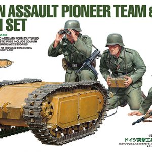 Tamiya German Assault Pioneer Team with Goliath Set 35357