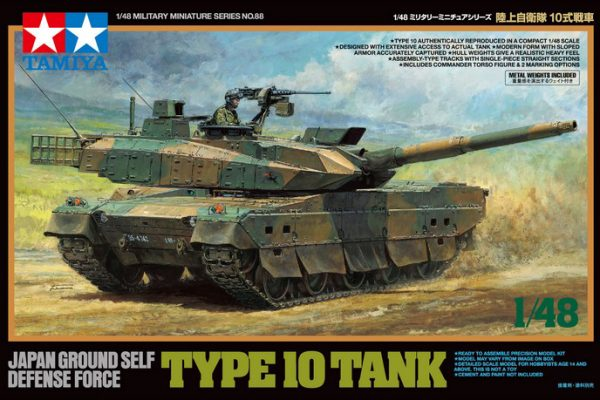 box Tamiya JGSDF Type 10 Tank 1:48 Kit 32588