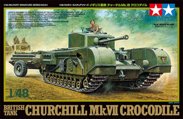 Tamiya British Tank Churchill Mk.VII Crocodile 1/48 32594