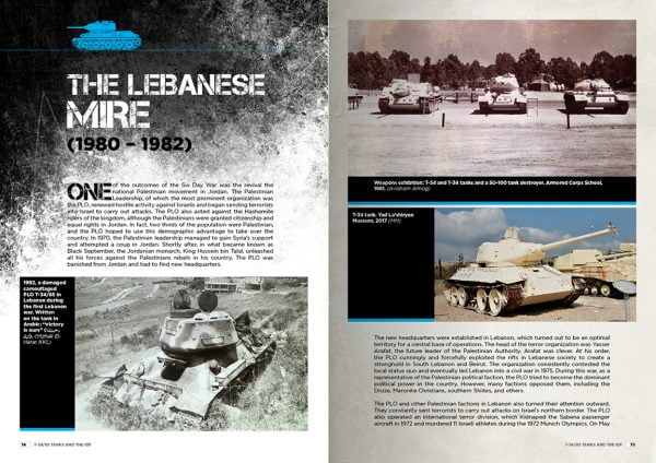 Abteilung 502 T-34 and The IDF The Untold Story ABT 709