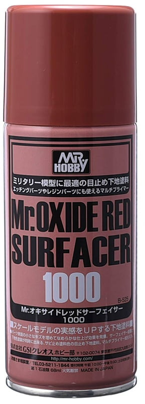 Mr Oxide Red Surfacer Spray B525Mr Oxide Red Surfacer Spray B525