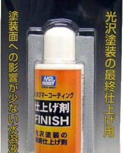 Mr Polymer Coating Finish by Mr Hobby R192