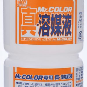 Replenishing Agent for Mr Color T115