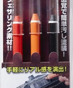 Mr Weathering Liner Rust Color Set PP201