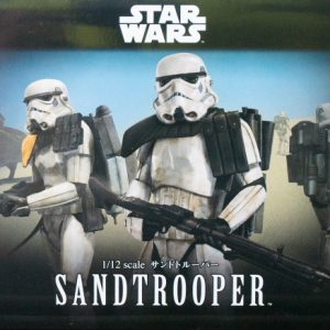 Bandai Star Wars Sandtrooper 197348
