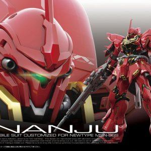 Bandai 22 Sinanju Gundam MSN-06S RG 207590