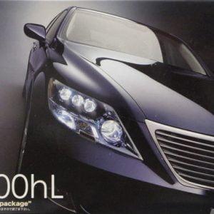 Fujimi Lexus LS600hL 3753