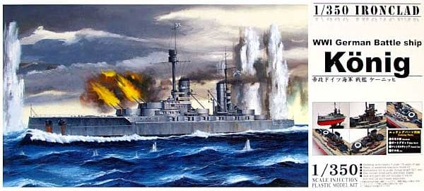 Aoshima WWI German Battleship König 43707