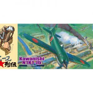 Aoshima Aircraft