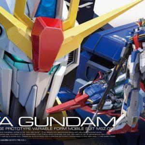 Bandai Zeta Gundam RG 178539