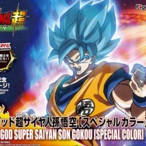 Bandai Super Saiyan God Super Saiyan Son Gokou Special Color Dragon Ball Z Figure-Rise Standard 5055592