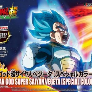 Bandai Super Saiyan God Super Saiyan Vegita Special Color Dragon Ball Z Figure-Rise Standard 5055593