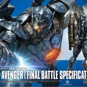 Bandai Gipsy Avenger Final Battle Version Pacific Rim