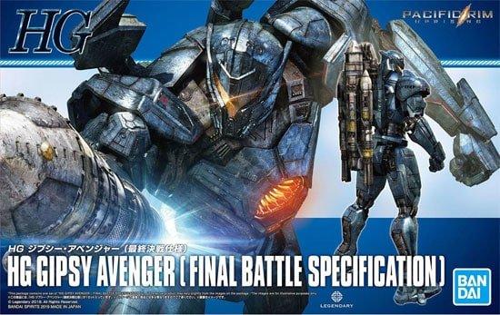 Bandai Gipsy Avenger Final Battle Version Pacific Rim