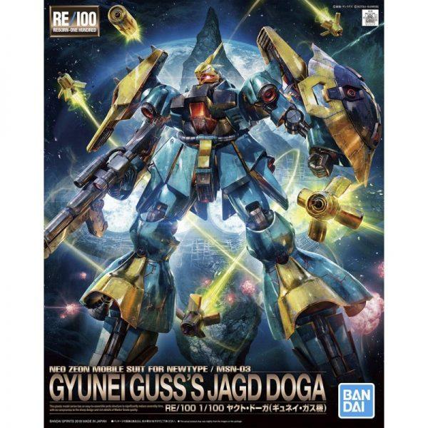 Bandai Gyunei Guss Jagd Doga Gundam 5055331