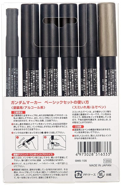 Package Back Mr Hobby Gundam Marker Basic 6 Color Set GMS-105