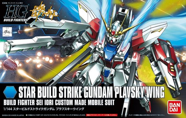 Bandai Star Build Strike Plavsky Wing Gundam 185150