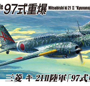 Aoshima Mitsubishi Type 97 Heavy Bommer KI21 MODEL2 33197