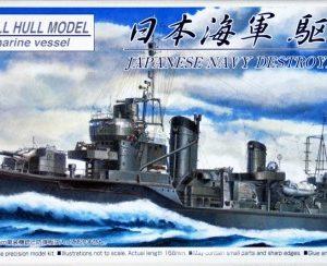 Aoshima Full Hull IJN Japanese Destroyer Yukikze 40355