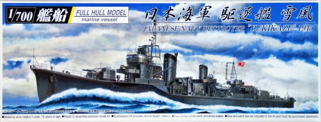 Aoshima Full Hull IJN Japanese Destroyer Yukikze 40355
