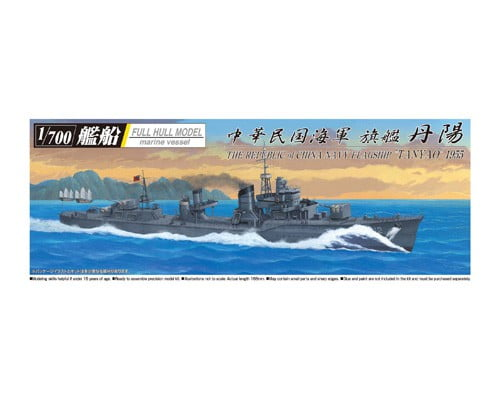 Aoshima Full Hull ROCN Destroyer Tanyao 40379