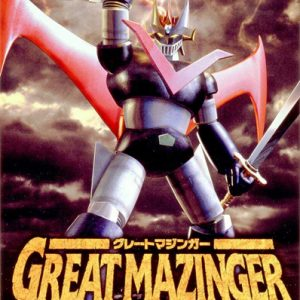 Bandai Great Mazinger 158103