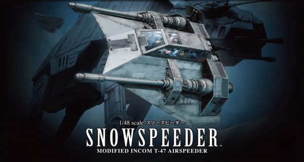 Bandai Star Wars Snow Speeder 196692
