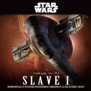 Bandai Star Wars Slave I Boba Fetts 200638
