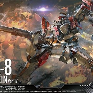 Bandai ARX-8 Laevatein Version IV Full Metal Panic 5055351