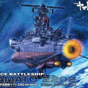Bandai Space battleship Yamato 2202 Final Battle Version 5056763