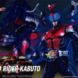 Bandai Masked Rider Kabuto Figure-rise Standard 5057063