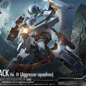 Bandai M9 Gernsback Version IV Aggressor squadron Full Metal Panic 5057066