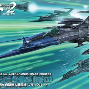 Bandai Space battleship Yamato 2202 Type 0 Model 52 bis Autonomous Space Fighter Black Bird 5057067