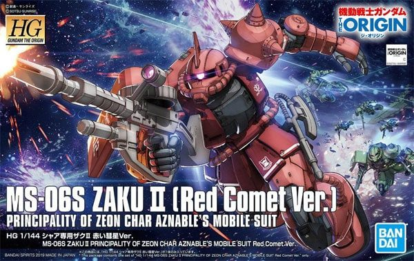 Bandai MS-06S Zaku II Red Comet Version HG Origins 5057656