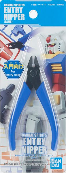 Bandai Spirits Entry Nipper Sprue Cutter Blue 5057474